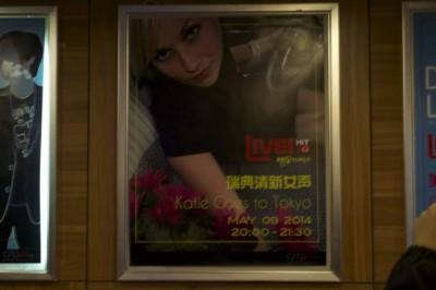 Katie poster Beijing